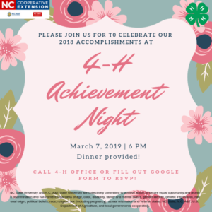 Cover photo for 2018's 4-H Achievement Night